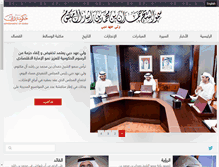 Tablet Preview of fazza.ae
